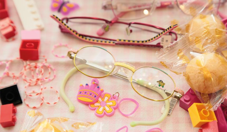 Mädchenbrille tigerente