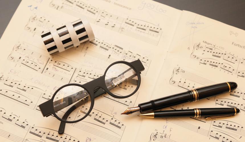 Musizierbrille Noten lesen