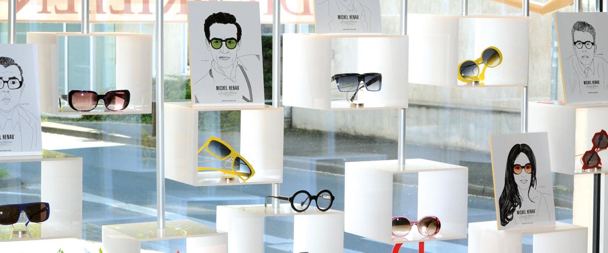 Schaufenster Brillengeschäft Gelsenkirchen